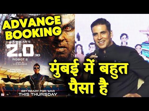 2.0 के Advance Booking का धमाका, Akshay Kumar का अनोखा बयान - मैं पैसो के लिए Film Industry में आया