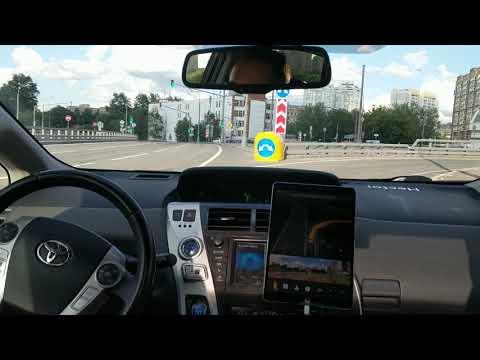 .俄羅斯 Yandex.Taxi 公司推行臉部辨識技術 防止疲勞駕駛