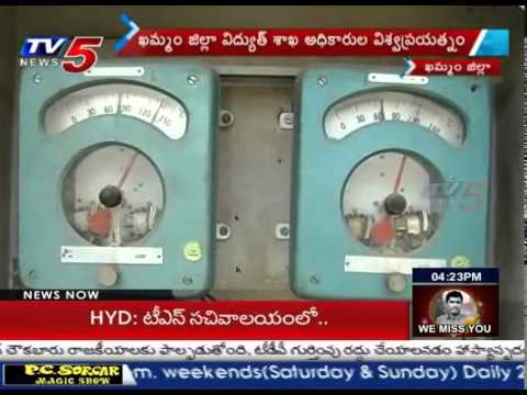 Electricity Officers Protecting Transformers from Sunstroke : TV5 News