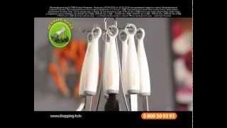 Купите 2 хитовых товара в одном заказе, и покупайте кухонные аксессуары за одну гривну!(Як вигідно витратити одну гривню? -- Дивне питання, вам не здається? А от нам -- НІ! У нас за одну гривню можна..., 2014-05-15T13:01:52.000Z)