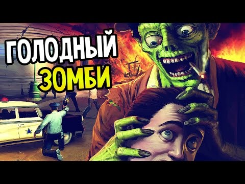 Прохождение Stubbs the Zombie #1 Майкл восстал YouTube