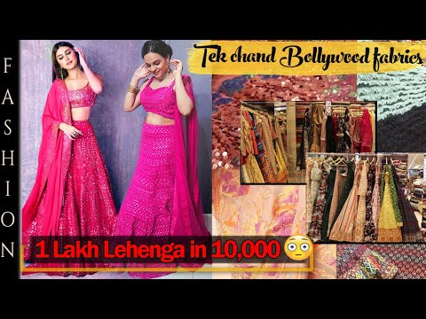*CRAZIEST* Bollywood lehenga FESTIVE SHOPPING!!  Outfit From Scratch  Tek Chand Fabrics Lajpat nagar