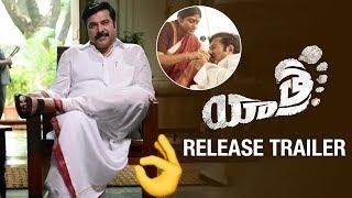 Yatra RELEASE TRAILER | Mammootty | Jagapathi Babu | Anasuya | YSR Biopic | Yatra Movie Trailer