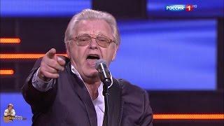 Юрий Антонов - Крыша дома твоего, Поверь в мечту. FullHD. 25.09.2016