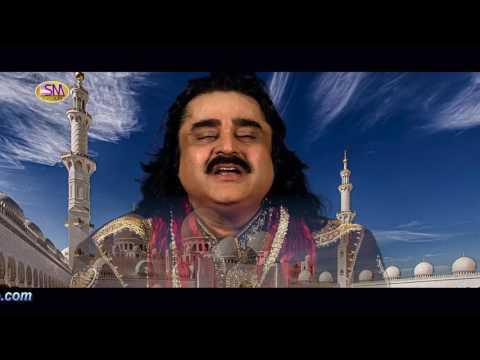 Arif Lohar Saray Sher Madinay Jawan lag Pay Ne