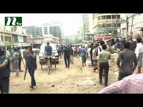 Eviction of Rajuke in Karwanbazar | News & Current Affairs