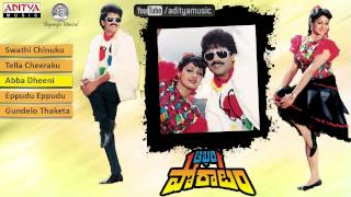 Aakhari Poratam Movie Full Songs || Jukebox || Nagarjuna, Sridevi, Suhasini
