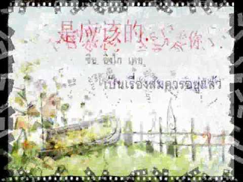 สนทนาภาษาจีนพื้นฐานที่ใช้ในชีวิตประจำวัน
