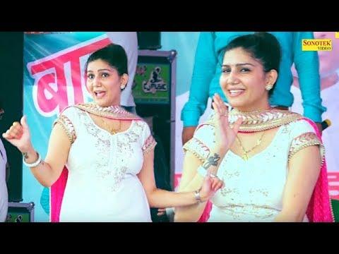 Sapna Dance    Sapna Haryanvi DJ Dance    English Medium    Latest Haryanvi Stage Dance