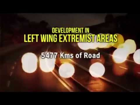 A short film on the initiatives and achievements of the Ministry of Road Transport and Highways