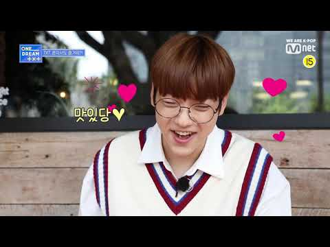 [ONE DREAM.TXT] (ENG SUB) Reality Ep.08 - Part.1