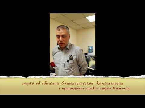 Встреча с о. Евстафием (Жаковым)из YouTube · Длительность: 1 час8 мин34 с
