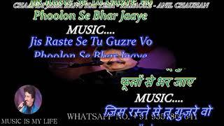 Chandi jaisa rang hai Tera karaoke with lyrics