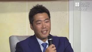巨人・上原選手引退会見
