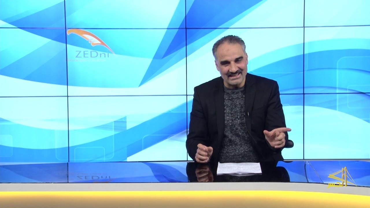 """السلسلة الثانية من تعليم اللغة التركية مع الدكتور """"محمد زبدية"""" الحلقة (11)"""