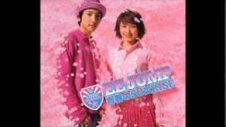 [2002.03.06] Seishun no SUNRISE (青春のSUNRISE)