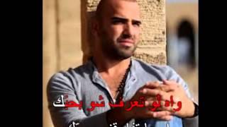 Arabic Karaoke: Naji el Osta Mech tabi3i