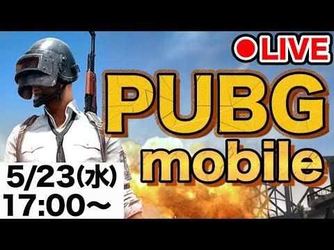 【PUBGmobile】スマホ版をプレイ!今日の夕飯はドン勝食べたい【GameMarket】