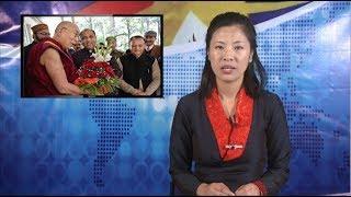 《本週西藏》 第67期 2018年2月9日