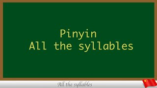 Cover images Pinyin All the syllables