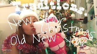 видео Новый год: история и традиции