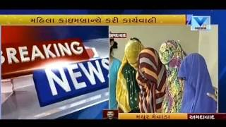 Women crime branch busted sex racket in a Parimal srea spa | VTV Gujarati