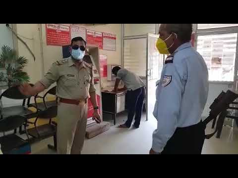 पुलिस ने बैंक सुरक्षा गार्ड को किया टाइट, हेलमेट पहनकर बैंक में प्रवेश को सख्ती से रोकने का निर्देश
