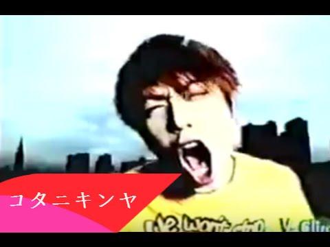 コタニキンヤ Kotani Kinya ~ 「No! Virtual」 PV