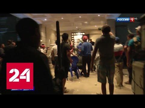Бой в доме Атамбаева и беспорядки: Киргизия пережила беспокойные дни - Россия 24