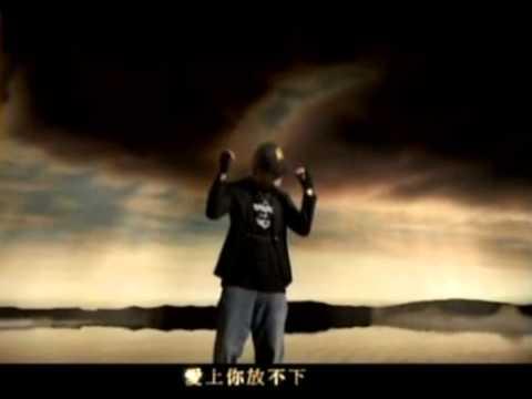 Sand Painting [画沙] Hua Sha - Cindy Yen feat. Jay Chou Official Music Video [HD]