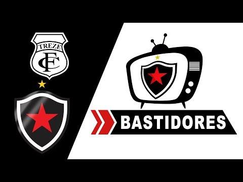 Bastidores Treze 2 x 4 Botafogo (18.02.2018)