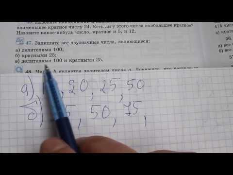 Презентации по математике для 1 класса
