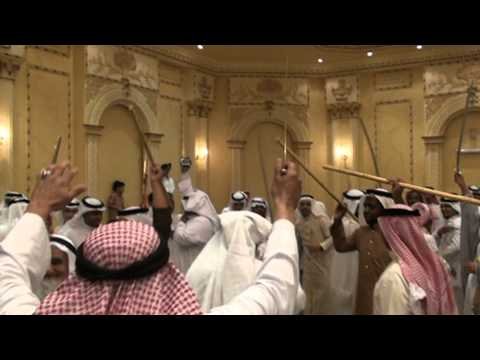 Dance and Song at Saudi Wedding / Nyanyian dan Tarian di Perkhawinan Saudi Travel Video