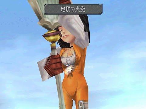 Make FF9 召喚 (HDリマスター超高画質版) Final Fantasy IX 召喚獣まとめ Screenshots