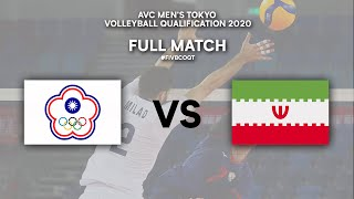 TPE vs. IRI - Full Match | AVC Men's Tokyo Volleyball Qualification 2020