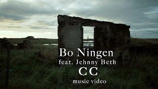 BO NINGEN - CC feat. Jehnny Beth