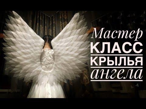 Как сшить ангела своими руками в домашних условиях