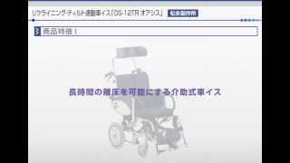 オアシスポジティブ OS-12TRSP ストレート金具 お買い求めはこちら http...