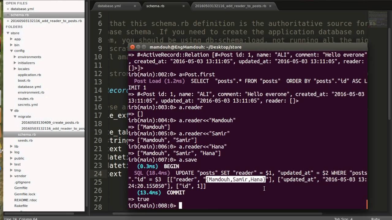Rails Migration #16-1 | Adding Column Array Type To Postgres Table