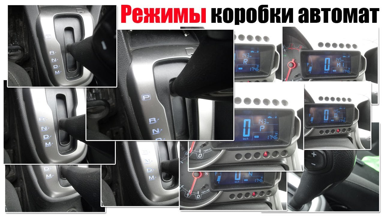уроки вождения автомат онлайн