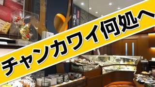 http://otonamie.jp 三重に暮らす・旅するWEBマガジンOTONAMIE。第1弾...
