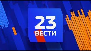 Вести в 23:00 от 21.11.2019