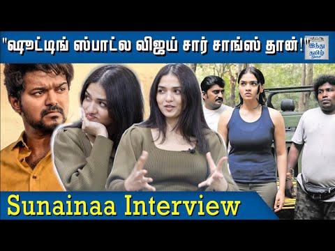 even-i-feel-jealousy-sunaina-interview-trip-yogi-babu-karunakaran-dennis-manjunath-htt
