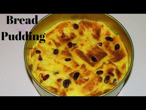 Bread Pudding Recipe | Bread Pudding In Oven | Easy Bread Pudding | Bread Recipe| Pudding Recipe |