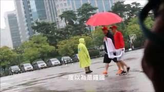Running Man錄影現場雨超大,7012辛苦了