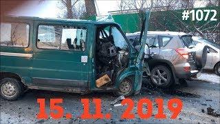 ☭★Подборка Аварий и ДТП от 15.11.2019/#1072/November 2019/#авария