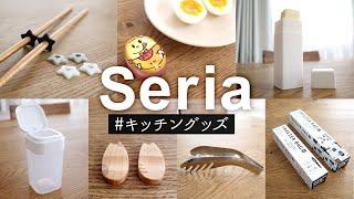 【セリア購入品】便利キッチングッズを試す!バターを直ぬりできるスティックや半熟卵が簡単に作れるエッグタイマー、シリコン菜箸スタンドなど