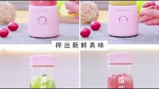 Máy ép trái cây cầm tay Meiling Máy ép trái cây gia đình nhỏ cốc sạc USB Máy ép trái cây điện mini