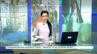 Вести-24. Башкортостан - 14.02.18
