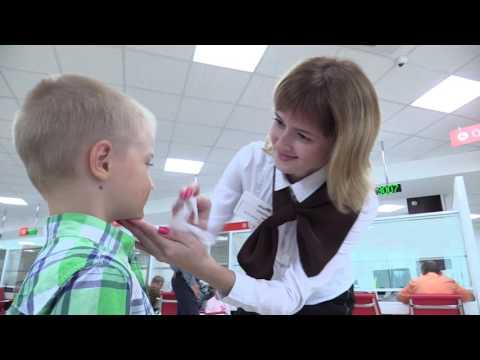 конкурс  лучший специалист МФЦ 2016 Нижневартовск
